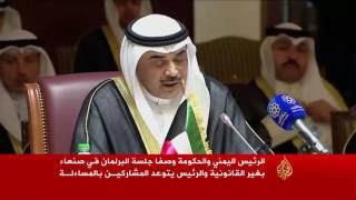 جلسة بمقر البرلمان في صنعاء بلا نصاب قانوني