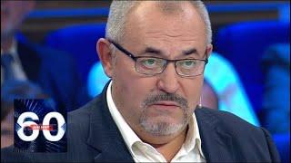Надеждин ЖЕСТКО ответил украинским гостям: РУССКИЙ не УНИЧТОЖИТЬ! 60 минут от 19.09.18
