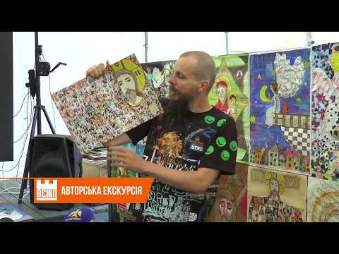 Телерадіокомпанія ВЕЖА: В Івано-Франківську презентували виставку живопису ''Для Бога я створю найкраще''