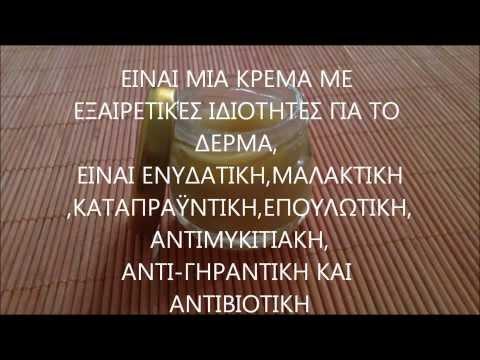 """ΚΕΡΑΛΟΙΦΗ Η """"ΘΑΥΜΑΤΟΥΡΓΗ"""""""
