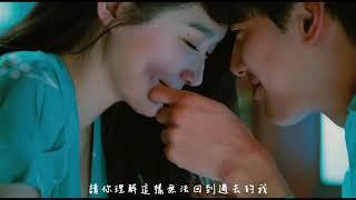 【MV繁中字】 KANG MIN KYUNG(강민경)– Because I Love You (사랑해서 그래)