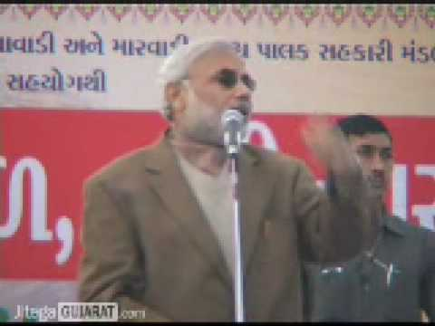 CM Narendra Modi addressing at 11th Mega Horse Show and Sports 2008 - 1/2