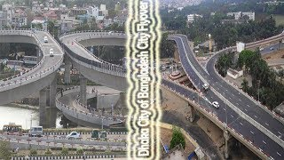 Dhaka City of Bangladesh City Drive City Flyover | Purbachal 300 Feet Road Guide 2017, Rupganj