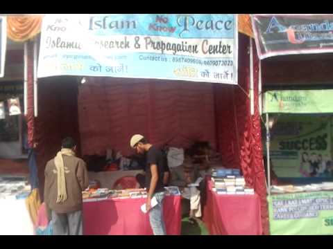 books fair in giridih, jharkhand 2013