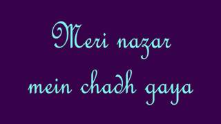 Kaise Mujhe Lyrics