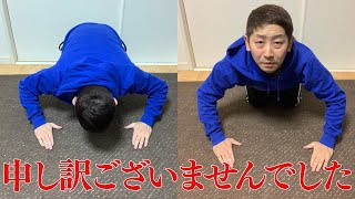 【土下座】FujiyamaがKakiageにブチギレww【SUSHI★BOYSの企画#158】