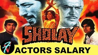 Actors Salary of All Time Blockbuster SHOLAY | Amitabh Bachchan |Dharmendra |Amjad Khan