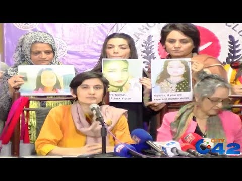 Aurat March Organizers Press Conference in Lahore