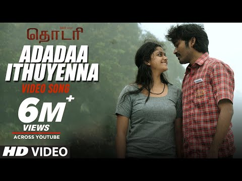 Adada Ithuyenna Song Lyrics From Thodari
