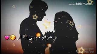 حالات واتساب شوفو حبيبي ياناس كلو مشاعر وحساس❤