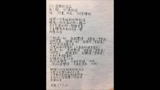 圓玄學院第二中學YY2 2017最新專輯《BETTER DA