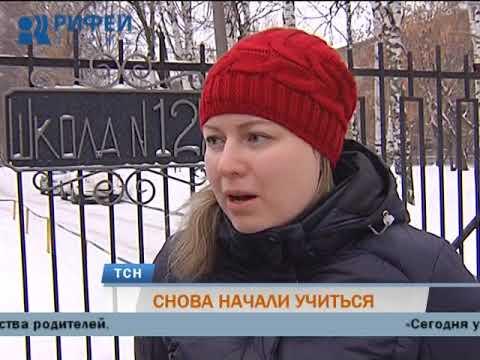 Закрытая после нападения школа №127 в Перми возобновила работу