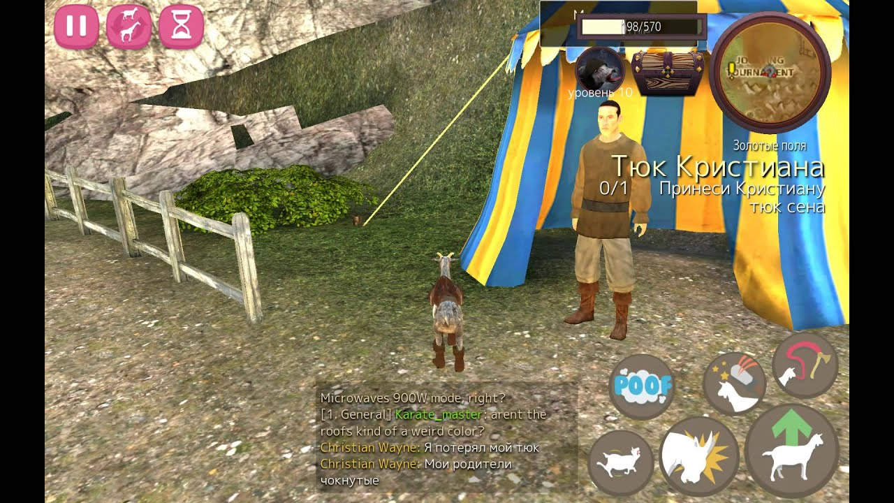 android 1 goat simulator mmo