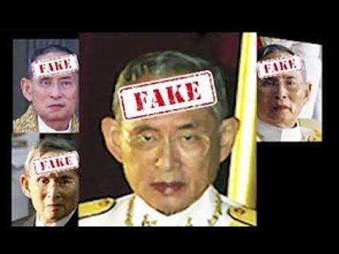 จับผิดภาพราชวงค์ไทย ตัวตายตัวแทนคนไทยกล้าพิสูจน์ความจริงมั้ย อย่าดีแต่แอบอ้างรักสถาบัน DkNing2