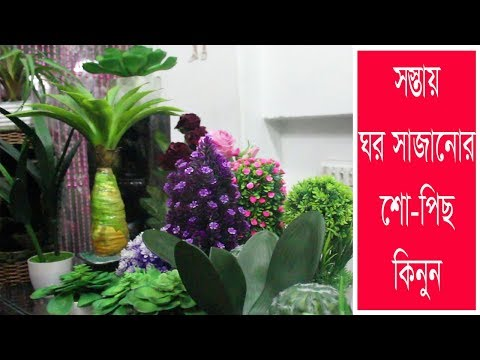 Showpiece For Living Room | Travel Bangla 24 | Wall Art Showpieces