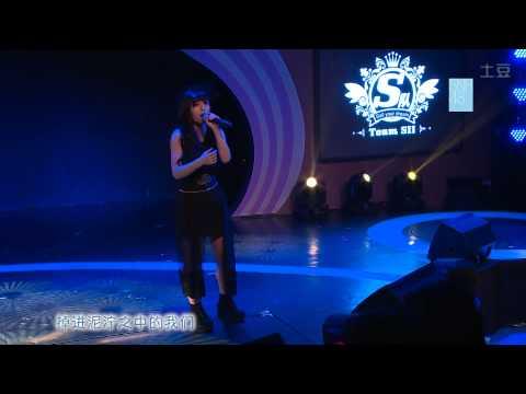SNH48 Xu ChenChen - 虫之诗 (虫のバラード/Mushi No Ballad)