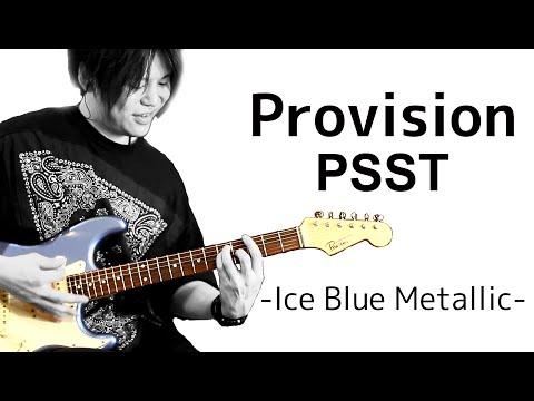 """【タメシビキ!】Provision Custom Order """"PSST"""" -Ice Blue Metallic-を弾いてみた!in B.U.G"""