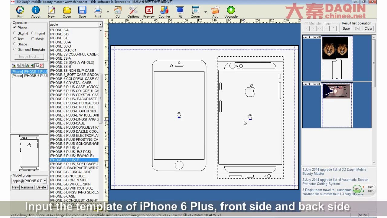 3d Mobile Skin For Iphone 6 Plus Installation Process Diy Youtube