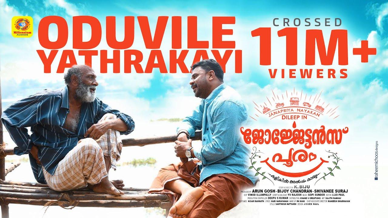 Download Oduvile Yathrakayi # Georgettans Pooram Official Video Song # Dileep   Rajisha Vijayan # K. Biju