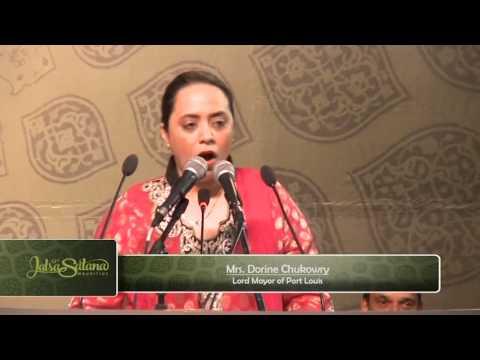Saturday Session 6, Special Session - Jalsa Salana Mauritius 2014