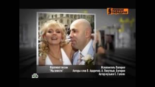 ВАЛЕРИЯ и Иосиф Пригожин. Первая передача, НТВ