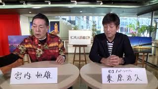横浜人図鑑 第625回 栗原治久さん(2019年2月1日(金)放送)