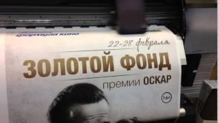 Интерьерная широкоформатная печать(, 2016-03-16T21:08:52.000Z)
