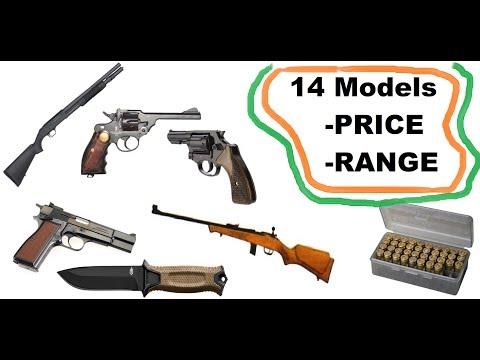 All Legal Guns In INDIA   * 14 Guns *