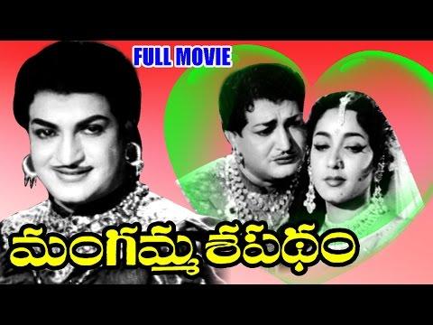 Mangamma Sapatham Full Length Telugu Movie || NTR, Jamuna || Ganesh Videos - DVD Rip..