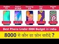 - Realme C11 vs Redmi 8A Dual vs Samsung A10 vs Vivo Y90 vs Gionee F9 / Best Phone Under 8000