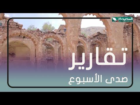 مسجد قرية القبة التاريخي يشكو الانهيار واندثار ارثه