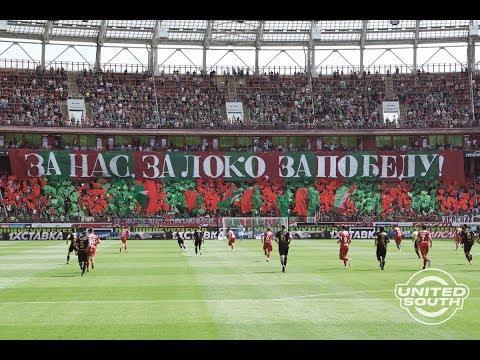 UnitedSouth.ru | Обзор поддержки на матче Локомотив-Уфа 1:0 (30 тур 18/19. 26 мая)