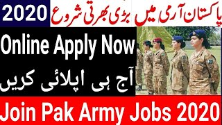 New Pakistan Army Jobs For All Pakistan   How To Apply    DSF Official