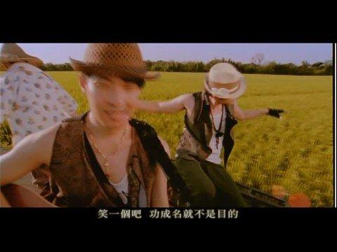 周杰倫 - 稻香mv(完美高清晰版) - YouTube