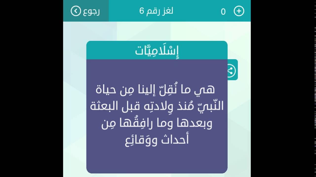حياة محمد قبل البعثة By عبدالله جنوف