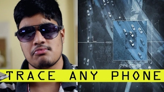 Trace the location of any mobile number with missed call