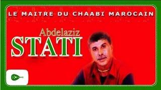 Abdelaziz Stati - Batal Saib / عبد العزيز الستاتي