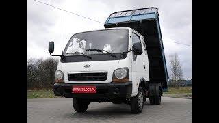 Autokomis Soloch Oferta sprzedaży: Kia K2500 2.5TCI 94KM -Wywrotka -Prezentacja. Goczałkowice-Zdrój