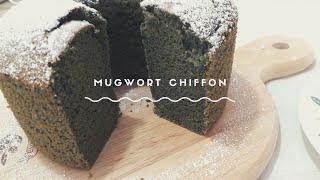 쌀베이킹 쑥 시폰/노버터/노오일/노밀가루:Mugwort…