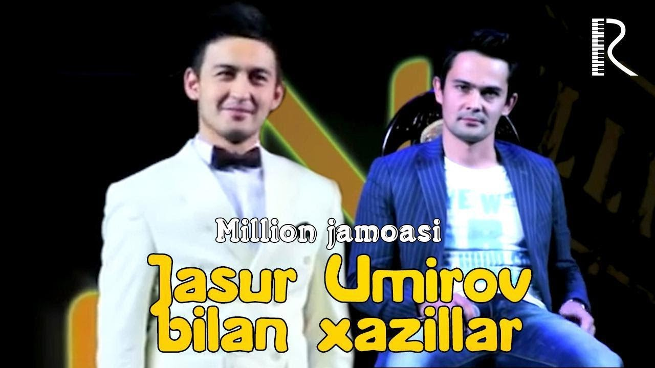 Million jamoasi - Jasur Umirov bilan xazillar | Миллион жамоаси - Жасур Умиров билан хазиллар