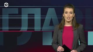 ГРУ в Праге, а Россия – в Ливии? | Главное | 10.10.18