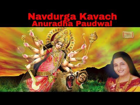 Maha Durga Kavacham | Maa Durga | Anuradha Paudwal | Devotional