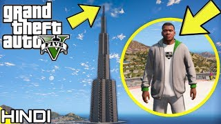 "Jumping from ""BIGGEST"" BUILDING in GTA V | KrazY Gamer | thumbnail"