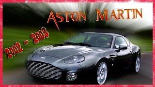 Aston Martin DB7 Zagato (2002 - 2003) - Описание.