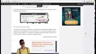 видео анализ сайта тиц pr