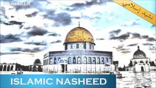Al Quds Tunadeena Nasheed I القدس تنادينا نشيد