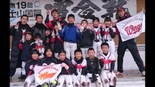 三保ウイングスは横浜市緑区三保町の 少年野球チームです。 四季折々の...