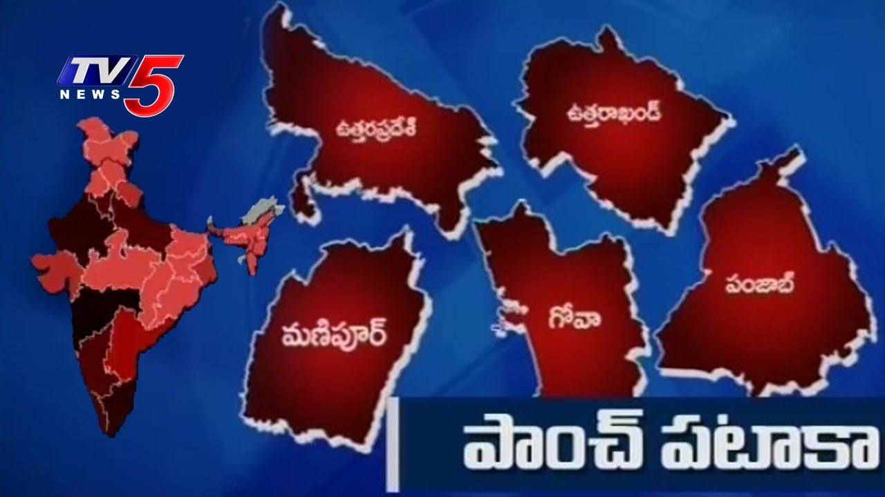 Election Commission Announces Poll Dates For 5 States Telugu - Us Map Polls Blue And Red