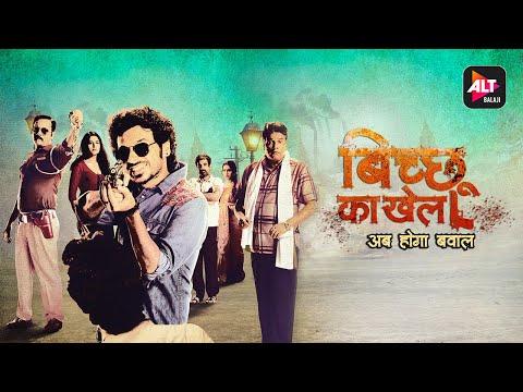 Bicchoo Ka Khel | Starring Divyenndu, Anshul Chauhan, Zeishan Quadri | Streaming 18th Nov| ALTBalaji