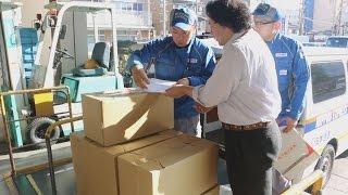 通知カードが新潟の郵便局へ 23日から各地で配達開始